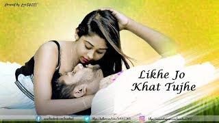 Likhe Jo Khat Tujhe | Romantic Love Story 2018 | Latest Hindi Songs | LoveSHEET | Watching Till End