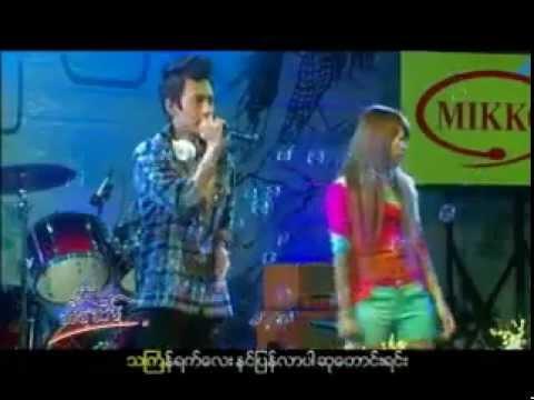 Thingyan Eain Mat - Hlwan Paing, Bobby Soxer video