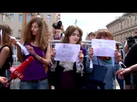 Гей-парады в Москве. ОМОН работает чётко.