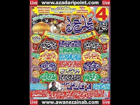 Live Majlis 4 Rabi Awal 2017 darbar Mast Sarkar Sahiwal