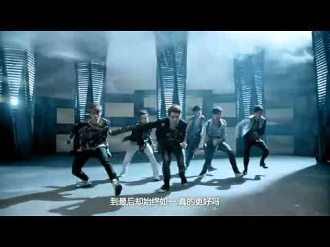 Exo M - Mama Mv video