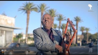 "Maico Records-New Eritrean Song ""ዘብ ዘብ "" By Teklinkiel Gebru(Wedi Gebru) 