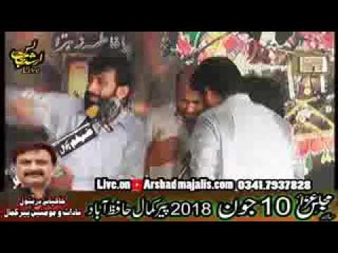 10 June 2018 Zakir Ali Raza Daudhail Peer Kamal Hafzibad
