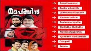 Mehbin - Mappilapattukal - Malayalam
