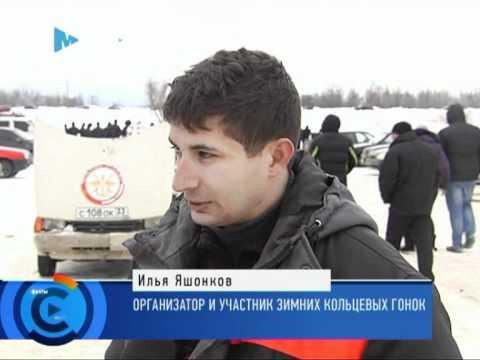 2011 03 06 Ледовая дуэль 2011 3 этап г Владимир МИР ТВ репортаж