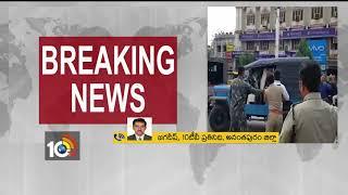బార్ పై పోరు..| YCP Leaders Demands To Close Himagiri Bar and Restaurant | Hyderabad