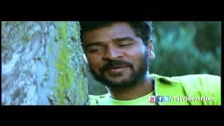 Adi Kaathal HD Song