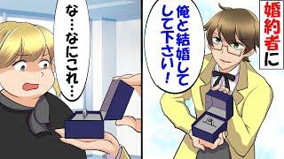 ダイヤモンドの恋人 第44話