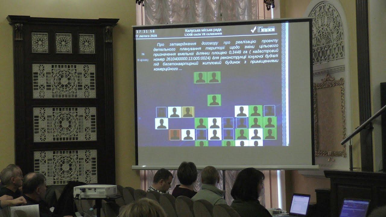 Міська рада не підтримала договір із ТзОВ «Відродження-2011»