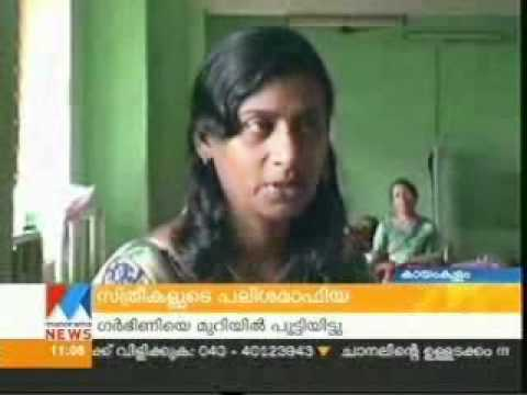 Gunda Women- Attacked Pregnant Girl And Mother  In Kerala (malayalam News) video