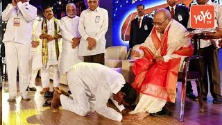CM KCR Felicitate His First Guru | Prapancha Telugu Mahasabhalu 2017 | #Hyderabad