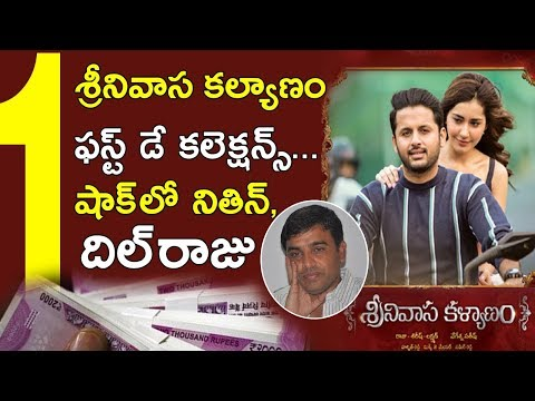 Srinivasa Kalyanam Movie 1st Day Box Office Collections | Nithiin | Rashi Kanna | Tollywood Nagar