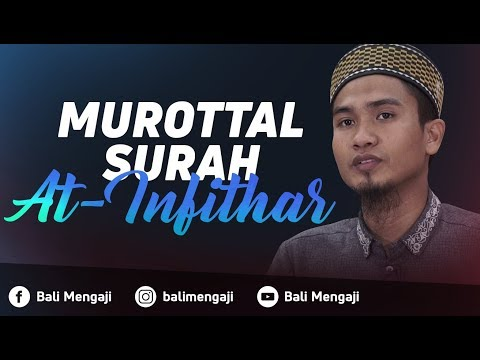 Murottal Surah Al-Infithar - Ustadz Dzikru Rahman, Lc