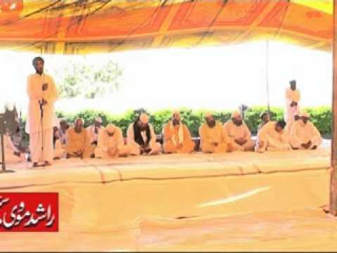 Sune Kon Qisa E Darde Dil Ghazi Saqib Shakeel Jalali In Bhaki Shareef video