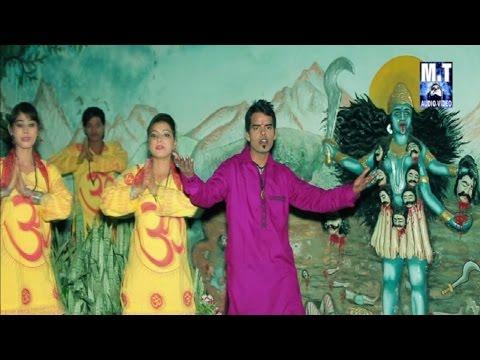 Kali amritvani anuradha paudwal Musik herunterladen