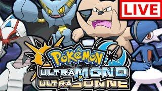 [🔴LIVE]  Pokémon Ultra Sonne & Ultra Mond Shiny Wundertausch