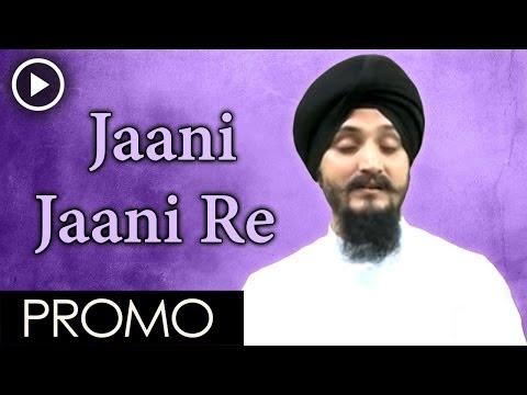 Promo 20 Sec_Jaani Jaani Re Raja Ram Ki Kahaani_Bhai Surjeet...