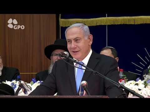 """דברי רה""""מ נתניהו בעצרת לציון יום ירושלים במרכז הרב"""