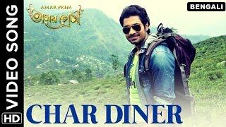 Download Char Diner Video Song   Amar Prem Bengali Movie 2016 3Gp Mp4