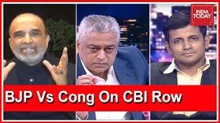 Is Modi Govt Eroding Autonomy Of RBI & CBI? | News Today With Rajdeep
