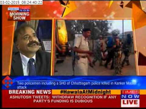 Maoist terror stirkes In Chhattisgarh