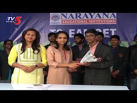 Narayana College Students Top Ranks In Telangana EAMCET Results 2018 | TV5 News