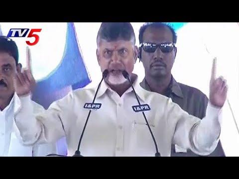 బీజేపీకి బుద్ధి చెప్పే సమయం ఆసన్నమైంది..! | CM Chandrababu Naidu Fires On BJP | TV5 News
