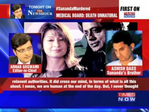 Sunanda Pushkar's brother speaks out