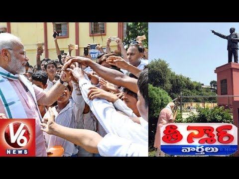 PM Modi Launches Swachhata Hi Seva Campaign | Teenmaar News | V6 News