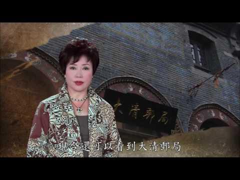 台灣-大陸尋奇-EP 1329-齊魯春秋(一) / 二十世紀考古大發現(二)