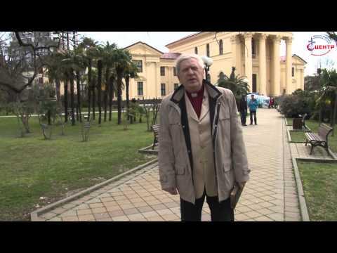 Суждение с Иваном Николаевичем Чехуновым