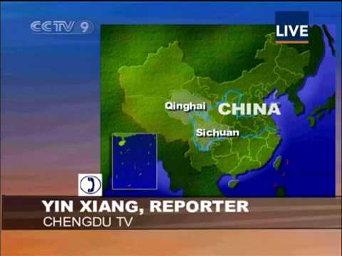 Latest situation China Qinghai earthquake