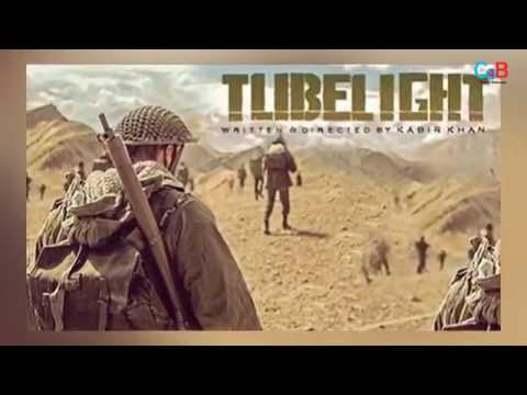 Get Ready for Tubelight - Release Date Finalized _|| सलमान खान की फिल्म tubelight फिल्म की डेट हुई र