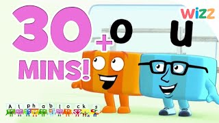 "Phonics | Learn to Read | The Letter ""O"" and ""U"" 