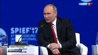 Выступление Путина на ПМЭФ-2017, чем оно запомниться?