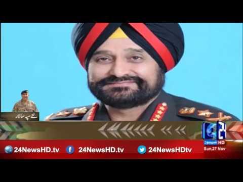 Need to be careful, says Bikram Singh on new Pakistan Army Chief