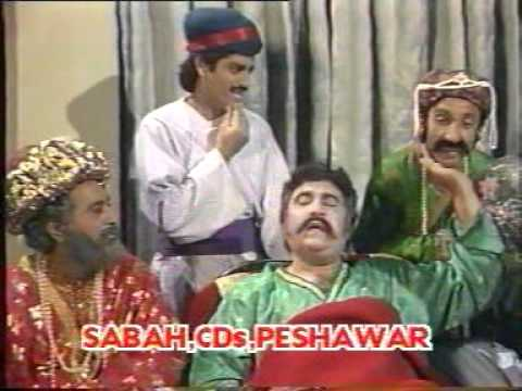 Pashto Comedy Drama Jaras 2 video
