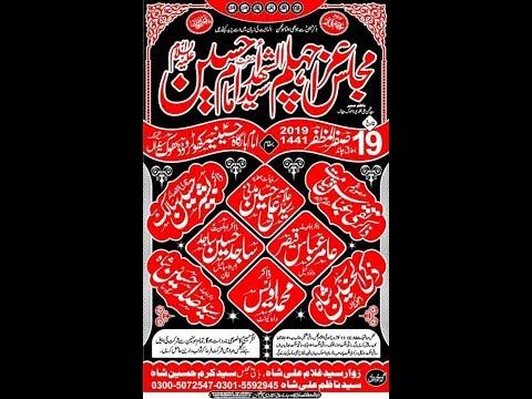 Live Majlis 19 Safar 2019 Dhok Syedan