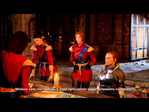 Dragon Age: Inquisition - Чужак — трейлер