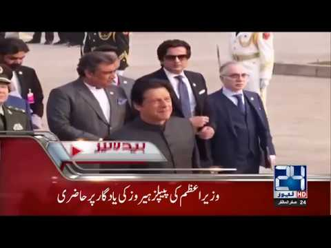 News Headlines | 10:00 AM | 3 Nov 2018 | 24 News HD