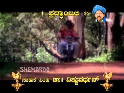 Mundina Hudgi Chanda - Rayaru Bandaru Mavana Manege - Vishnuvardhan...