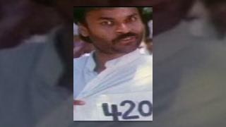 420 - Telugu Full Movie