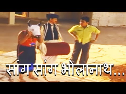Saang Saang Bholanath - Kids Marathi Song video