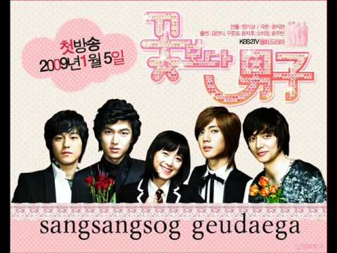Boys before flowers Ashily Lucky(with lyrics)