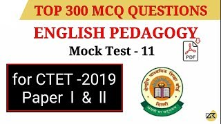 CTET -2019 English pedagogy most important question for ALL TET exams