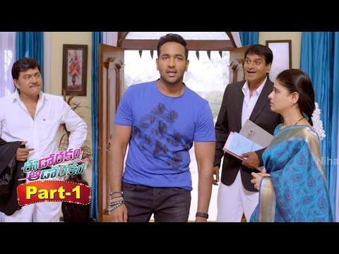 Eedo Rakam Aado Rakam Movie Part 1|| Manchu Vishnu, Raj Tarun, Sonarika Bhadoria, Hebah Patel thumbnail