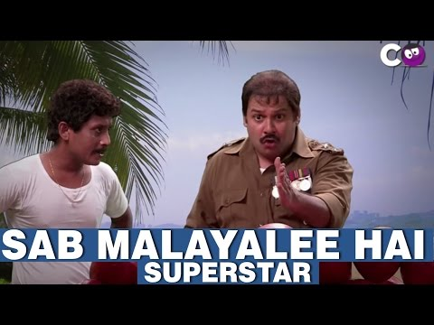 Comedy Videos clips - Sab Malayalee Hai - Superstar Amitabh Bachchan - Comedy One