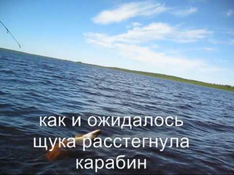 озеро чусовское рыбалка фото