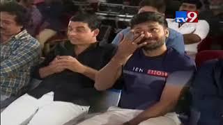 Surender Reddy speech at Lover Audio Launch  - netivaarthalu.com