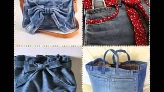 Что можно сделать из старых джинс! Коврик, юбка, сумка, шорты